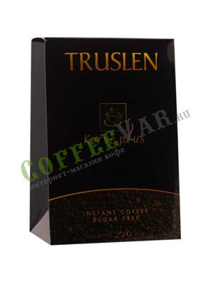 Кофе Truslen Kerve Plus 216 гр