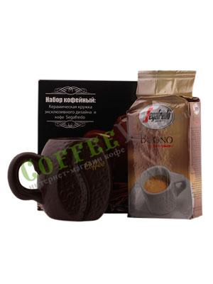 Подарочный кофейный набор Segafredo 3 с керамической кружкой