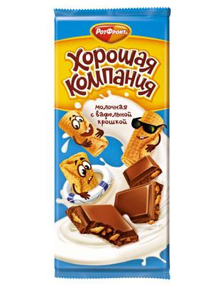 Кондитерская плитка Рот Фронт Хорошая компания молочная с вафельной крошкой 80 гр