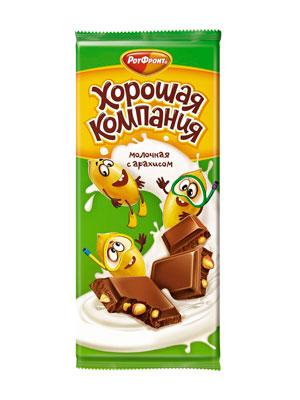 Кондитерская плитка Рот Фронт Хорошая компания молочная с арахисом 45 гр
