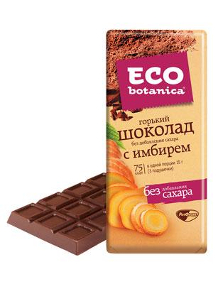Шоколад Рот Фронт Eco botanica горький с имбирем 90 гр