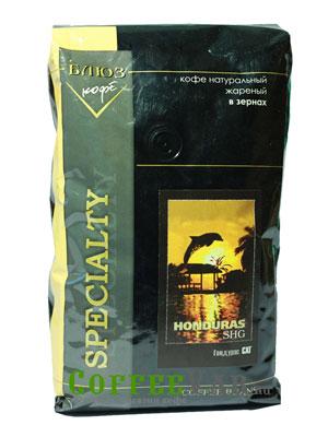 Кофе Honduras SHG в зернах 1 кг