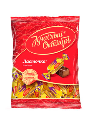 Конфеты Красный Октябрь Ласточка фас. 250 гр