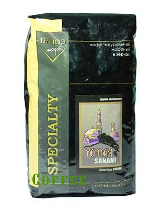 Кофе Yemen Sanani в зернах 1 кг