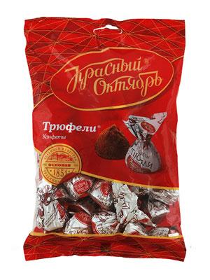Конфеты Красный Октябрь Трюфели фас. 250 гр