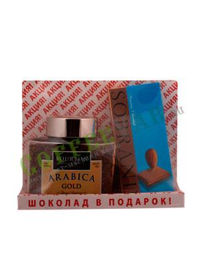 Подарочные наборы Кофе Bourbon Arabica Gold и Шоколад Sobranie