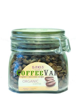 Органический кофе в зернах Colombia Excelso 200 гр