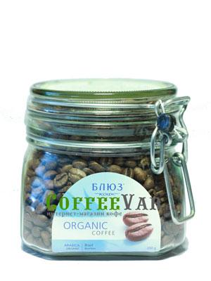 Органический кофе в зернах Brazil Bourbon 200 гр