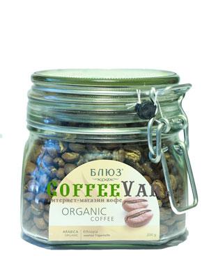 Органический кофе в зернах Ethiopia Yirgacheffe 200 гр