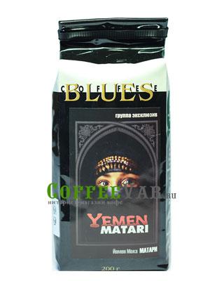 Кофе Yemen Matari в зернах 200 гр