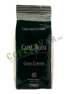 Кофе Boasi в зернах Bar Gran Crema 1кг