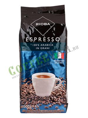 Кофе Rioba в зернах Espresso (Platinum) 1кг
