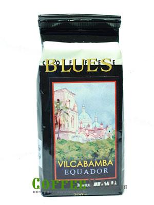 Кофе Equador Vilkabamba в зернах 200 гр