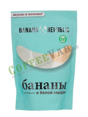 Банан в Белом глазури Banana Republic 200 гр в.у.