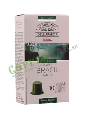 Кофе Compagnia Dell`Arabica в капсулах Brasil Santos 10 шт