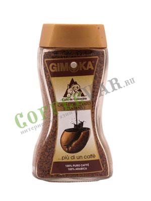 Кофе Gimoka растворимый Colombia 100 гр