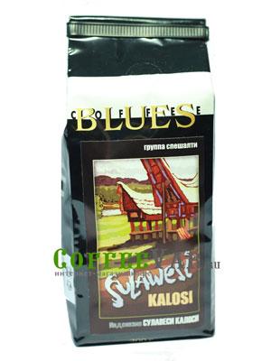 Кофе Sulawesi Kalosi в зернах 200гр