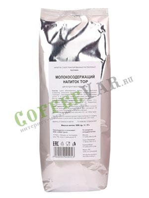 Молочный напиток TAZZAMIA «TOP» 500 гр гранулированный