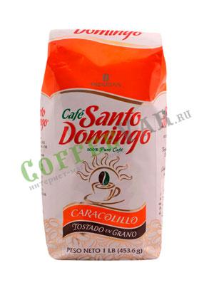 Кофе Santa Domingo в зернах Caracolillo 454 гр
