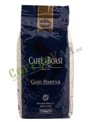Кофе Boasi в зернах Bar Gran Riserva 1кг