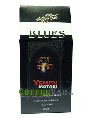 Кофе Yemen Matari молотый 200 гр