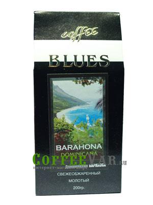Кофе Dominikana Barahona молотый 200 гр