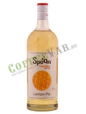 Сироп Spoom Лимонный Пирог 1 л