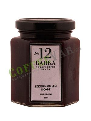 Мармелад Банка. Лаборатория вкуса Ежевичный кофе 225 гр