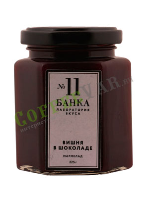 Мармелад Банка. Лаборатория вкуса Вишня в шоколаде 225 гр
