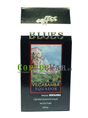 Кофе Equador Vilkabamba молотый 200 гр