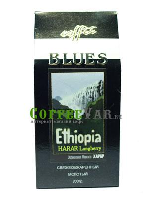 Кофе Ethiopia Harar молотый 200 гр