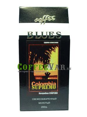 Кофе Colombia Supremo молотый 200 гр