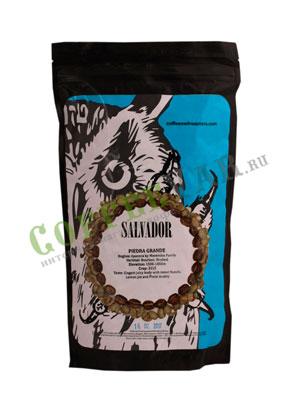 Кофе Owl в зернах Salvador Piedra Grande 250 гр