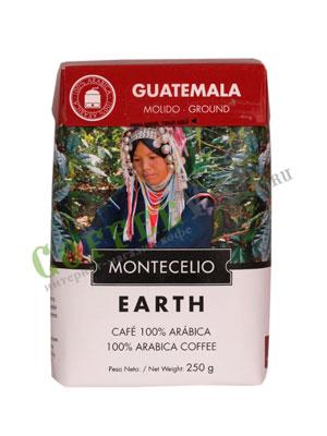 Кофе Montecelio Guatemala молотый 250 гр
