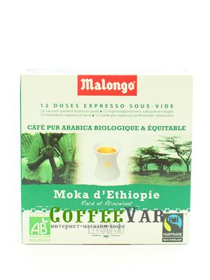 Кофе Malongo в чалдах Moka Ethiopie 12шт по 6,5гр