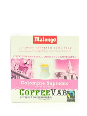 Кофе Malongo в чалдах Colombie Supremo 12шт по 6,5гр