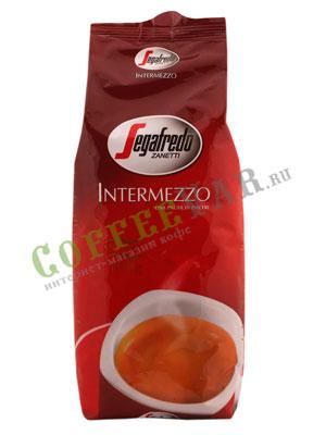 Кофе Segafredo в зёрнах Intermezzo