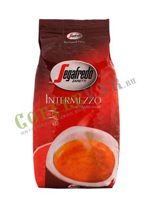 Кофе Segafredo в зернах Intermezzo 500 гр
