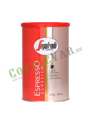 Кофе Segafredo молотый Espresso Classico 250 гр