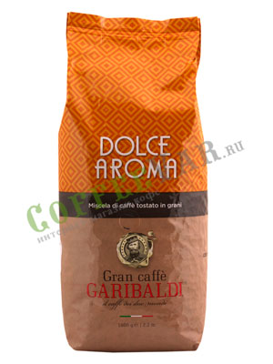 Кофе в зернах Garibaldi Dolce Aroma 1 кг