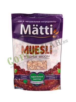 Мюсли Matti Ягодные