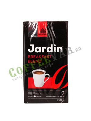 Кофе Jardin молотый Breakfast Blend 250 гр