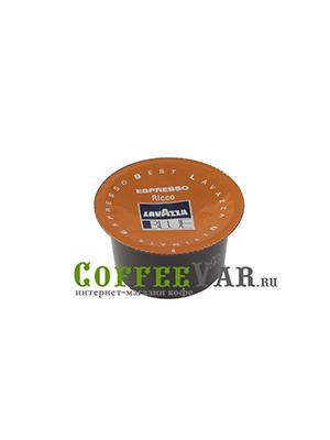 Кофе Lavazza в капсулах Blue Espresso Ricco
