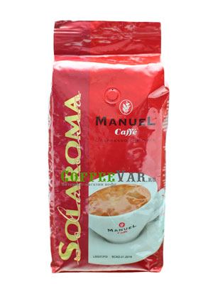 Кофе Manuel Solaroma в зернах