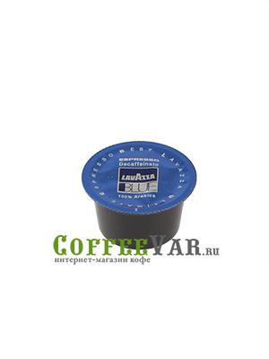 Кофе Lavazza в капсулах Blue Espresso Deccafeinato