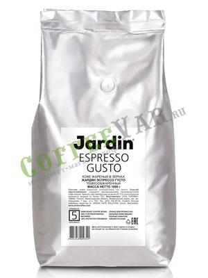 Кофе Jardin в зернах Espresso Gusto 1кг