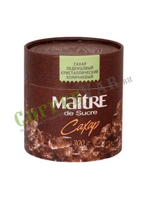 Сахар Maitre Леденцовый кристаллический коричневый 270 гр