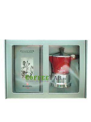 Подарочный набор Manuel Кофе молотый + Кофеварка