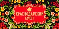 Краснодарский букет
