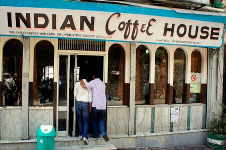 Индиан Кофе Хаус (Indian Coffee House)
